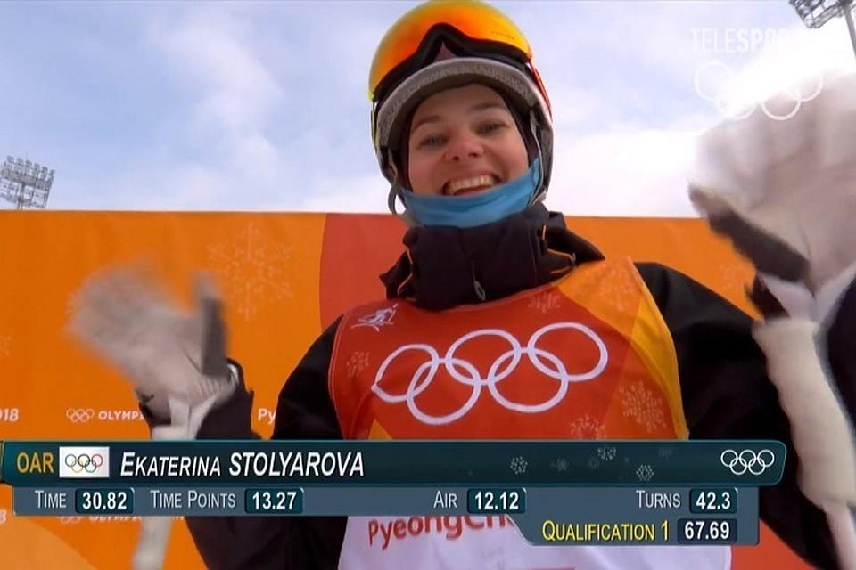 Красноярская спортсменка завтра выступит наОлимпиаде вКорее