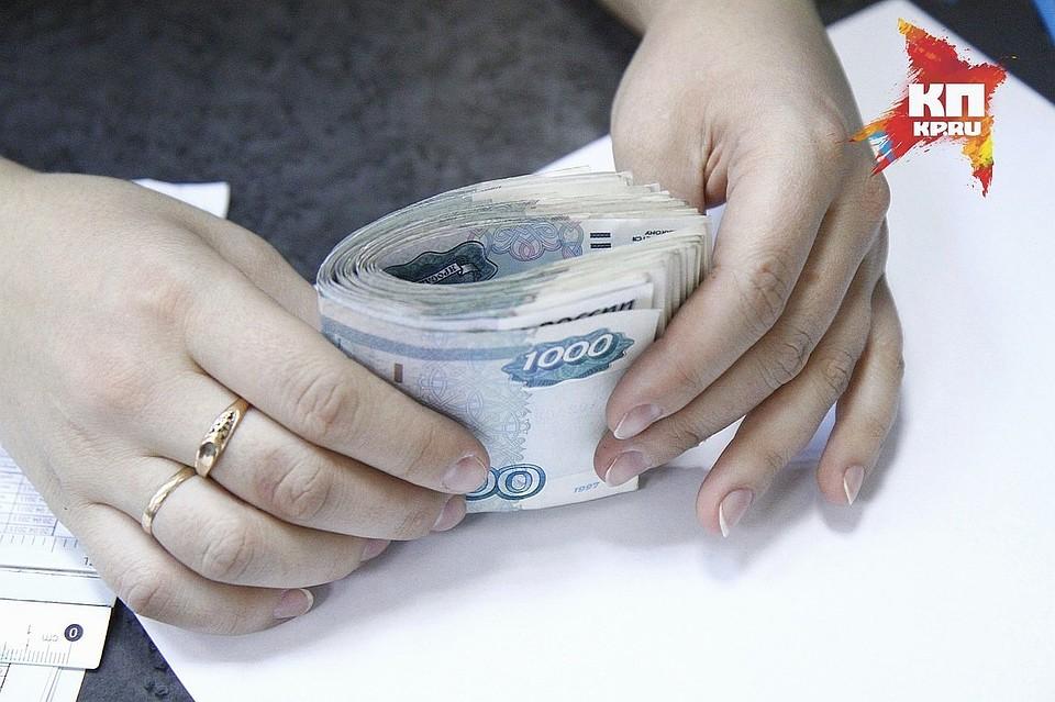 Управляющих банка «Канский» арестовали заприсвоение ₽20 млн вкладчиков