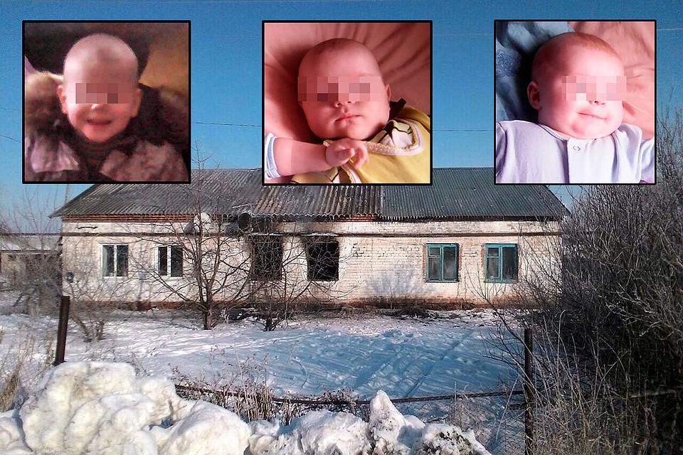ВСамаре мужчина поджег собственный дом: погибли трое детей