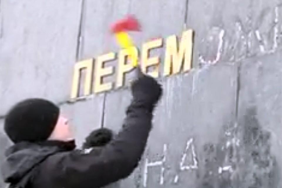 ВоЛьвове объявили одемонтаже стелы Мемориала Славы