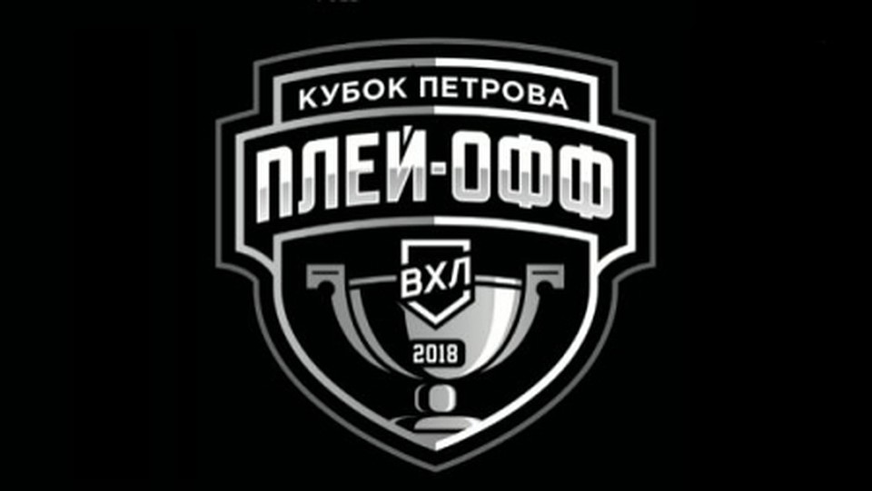 Пермские хоккеисты получили путевку вплей-офф