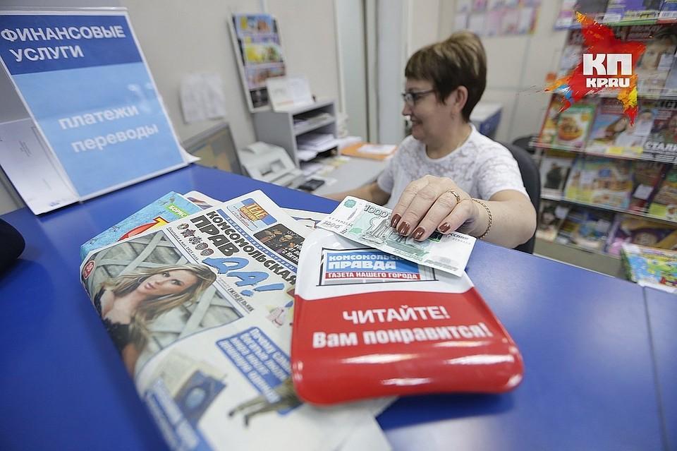 Курская почта впраздничные дни будет работать по-иному