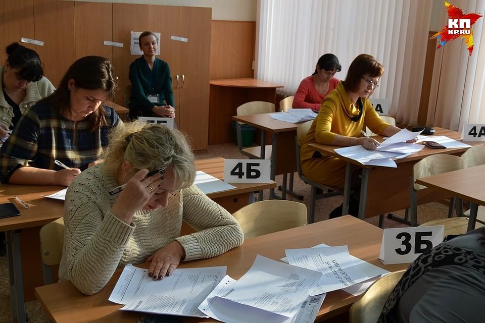 Ямальские родители сдали ЕГЭ затридцать минут
