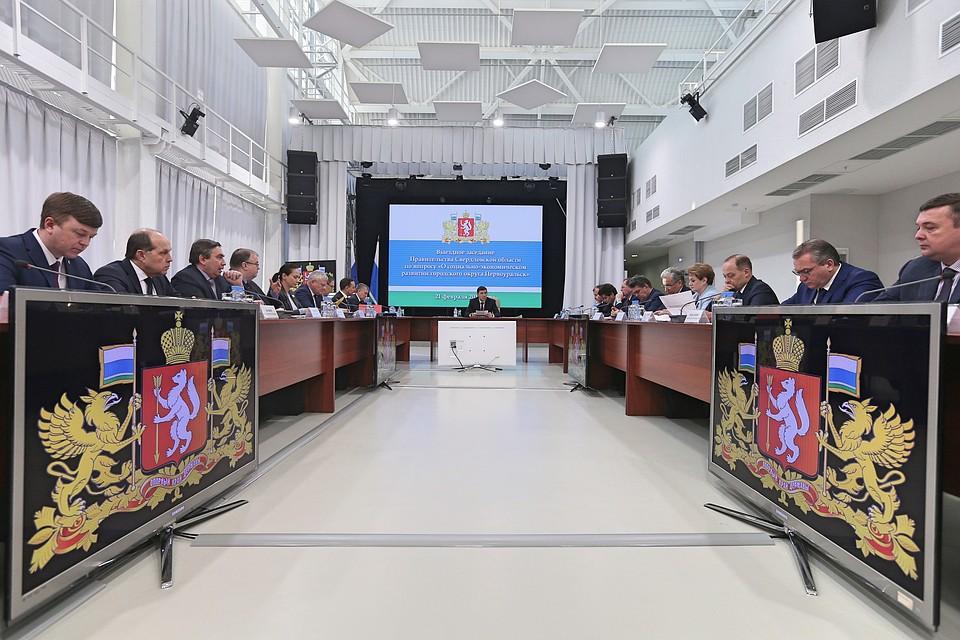 Завтра вПервоуральске состоится выездное совещание руководства Свердловской области