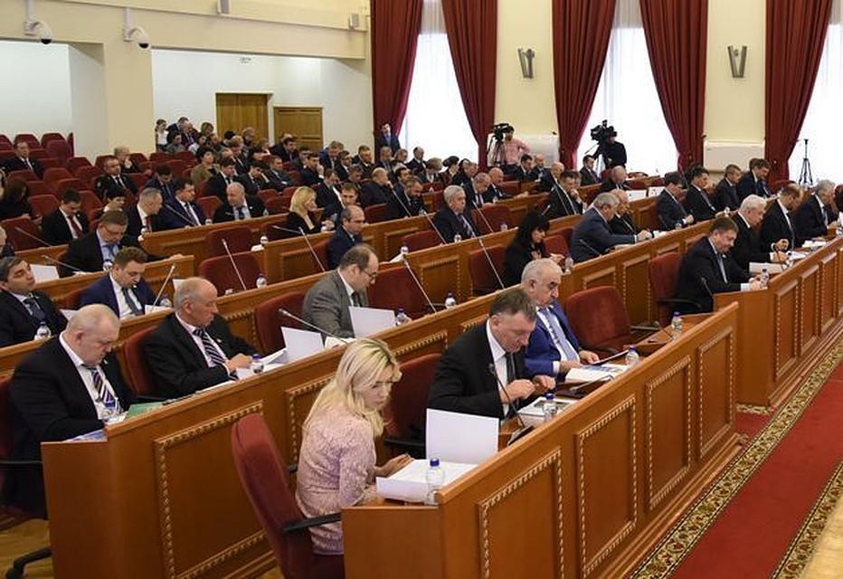 Напокупку девайсов власти Ростова истратят 4 млн. руб.