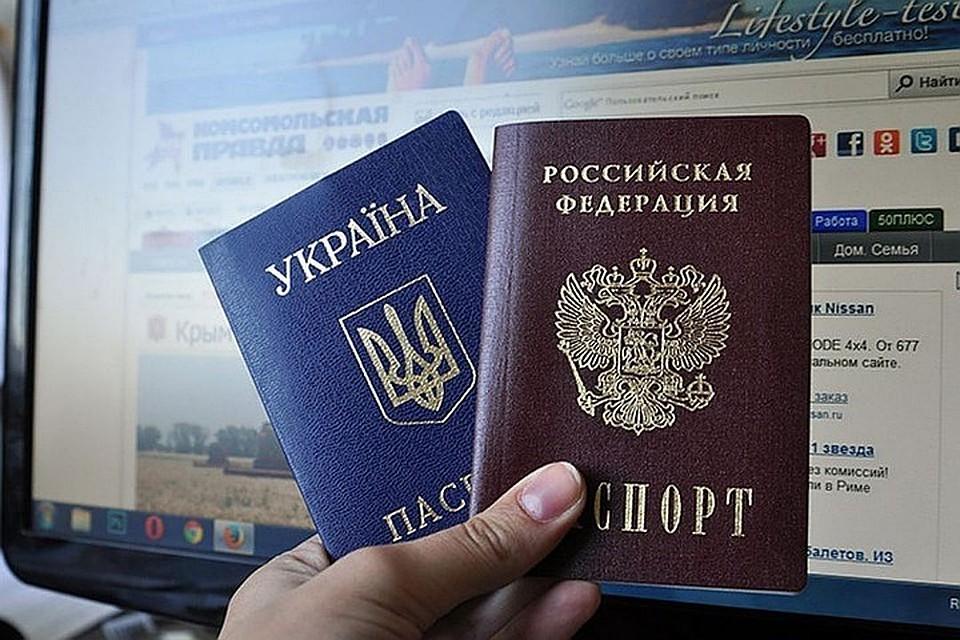 В Государственную думу внесен проект упрощенного получения паспортаРФ для крымчан