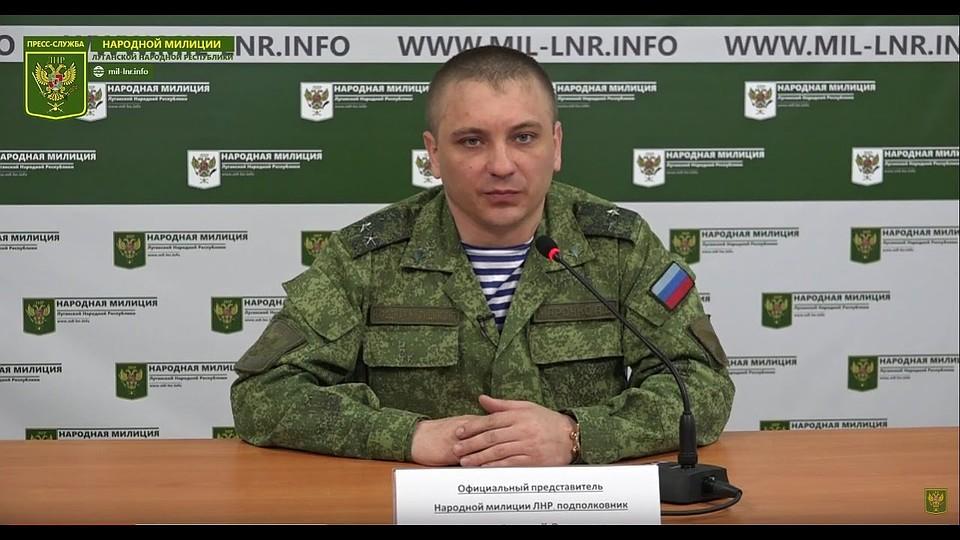 Украинские каратели обстреливают ЛНР снаправления Светлодарска