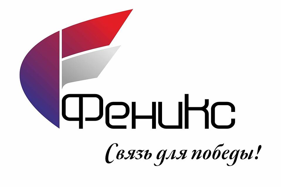 В «ДНР» заговорили овозвращении Vodafone