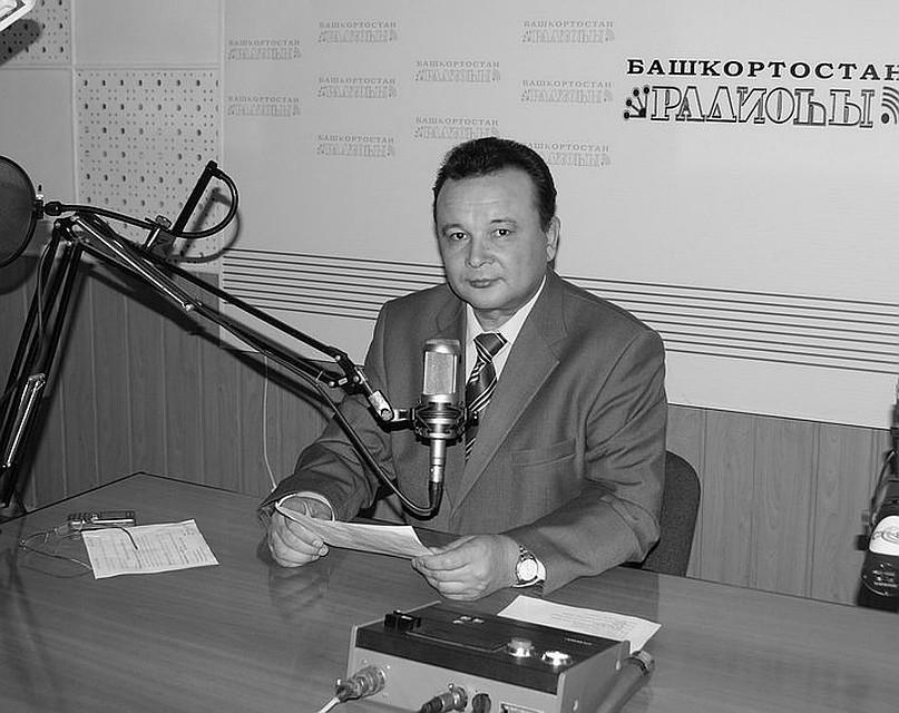 ВУфе ушел изжизни известный диктор башкирского радио Ахат Муртазин