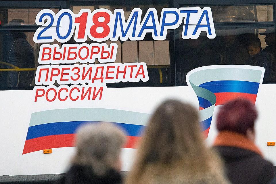 Навыборах Президента России уверенно выигрывает Путин— Экзитполы ВЦИОМ