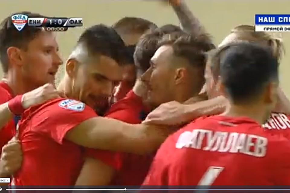 Воронежский «Факел» проиграл красноярскому «Енисею» срезультатом 0:1