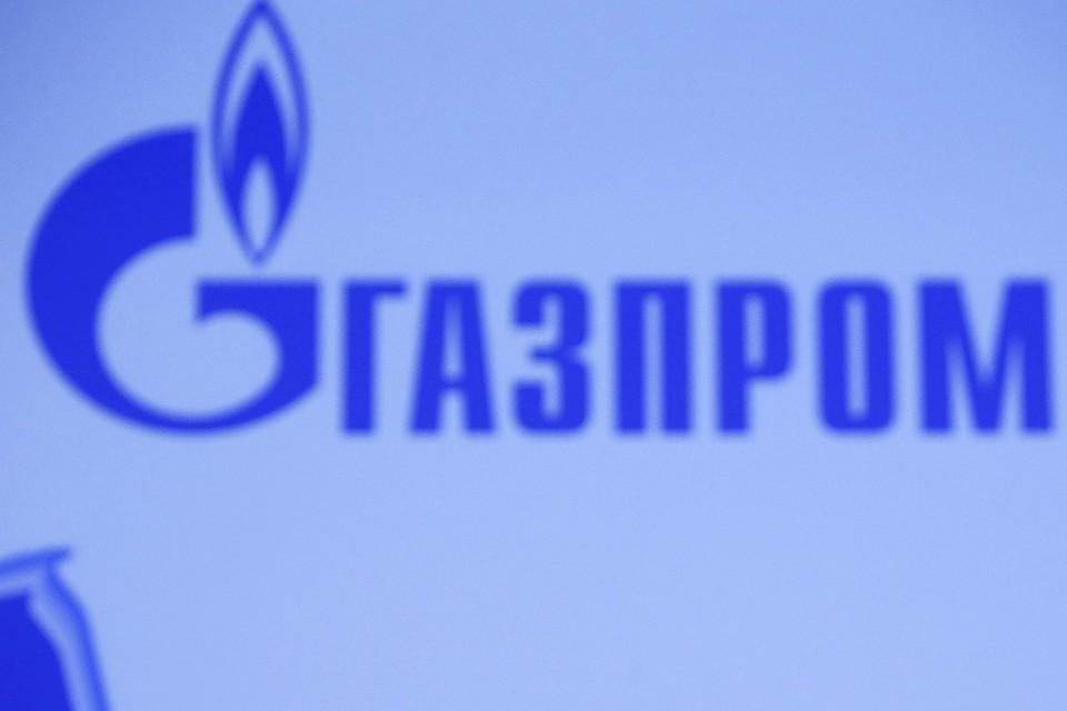 Минюст Украины объявил овзыскании вбюджет всех средств «Газпрома» вгосударстве