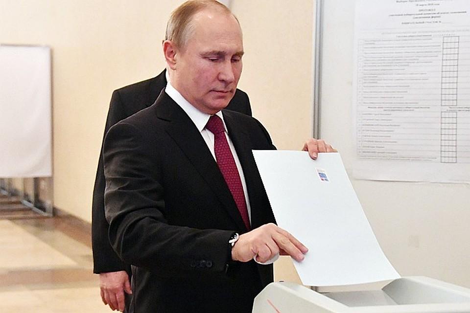 ЦИК: Владимир Путин победил навыборах президента срезультатом 76,69%