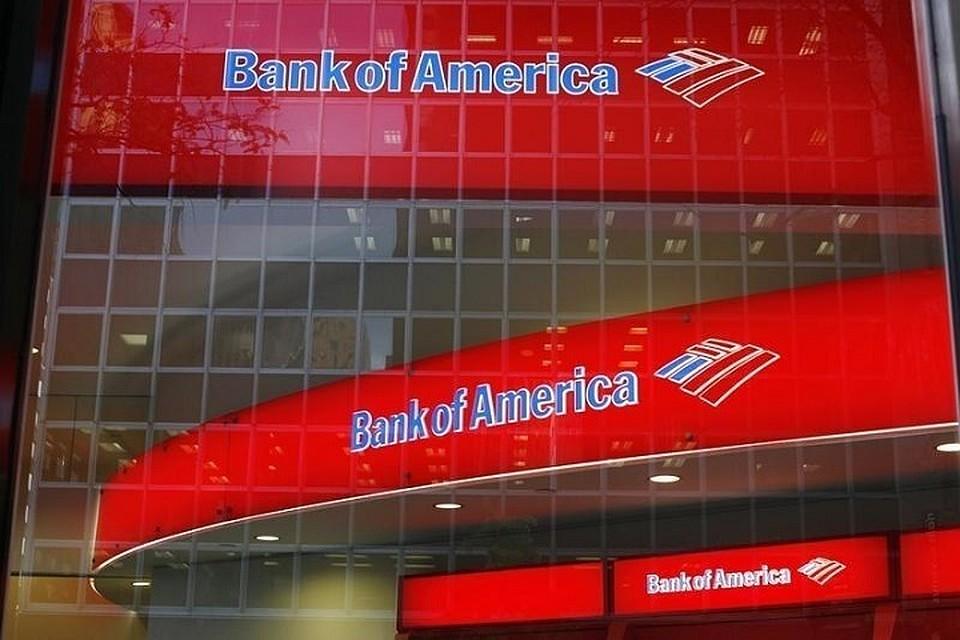 Bank ofAmerica выплатит штату Нью-Йорк 42 млн долларов