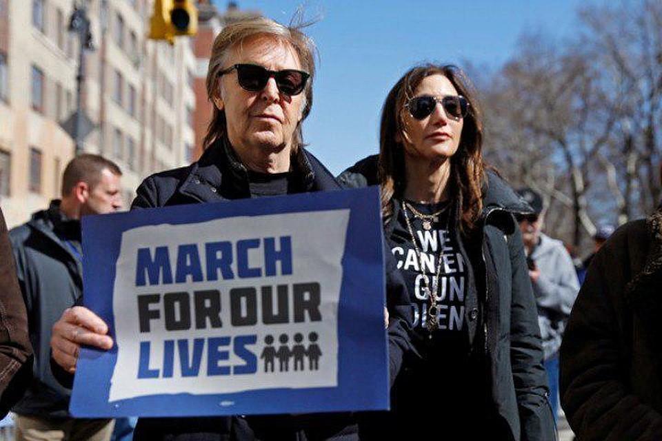 Пол Маккартни вышел на«Марш занаши жизни» вНью-Йорке