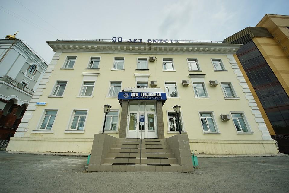 ВЕкатеринбурге «Водоканал» нанимает коллекторов за5 млн