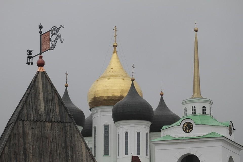 ВПсковской области создан Геральдический совет при администрации
