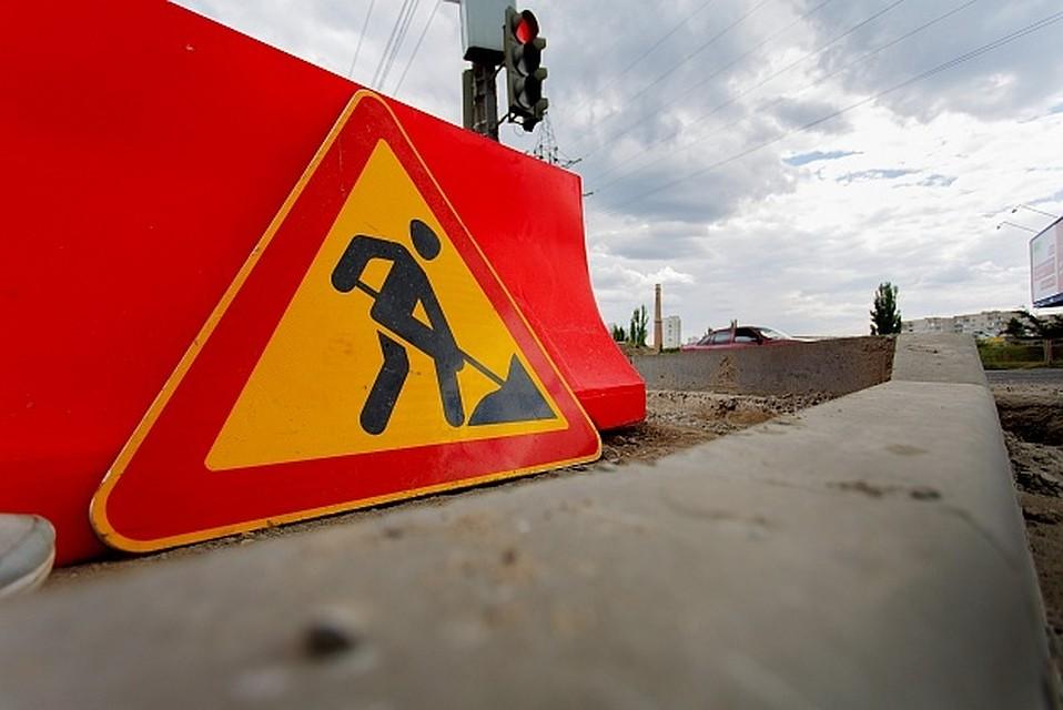 Руководство выделило 8,6 млн наразвитие кубанских дорог