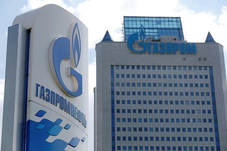 «Газпром» зарезервировал полную сумму штрафа потранзитному договору с«Нафтогазом»