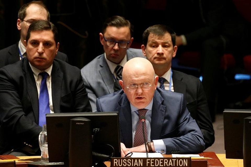 РФперешла красную черту, заблокировав проект США поСирии вСБ ООН