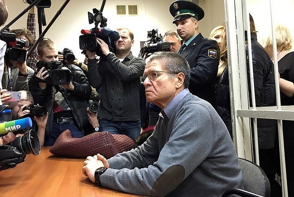 Суд изменил вердикт Алексею Улюкаеву
