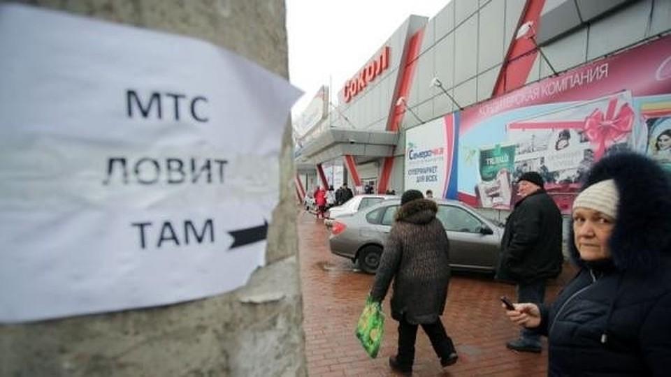 ВМинске начинается совещание трехсторонней контактной группы