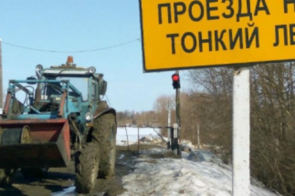 Площадь природных пожаров наВостоке РФ засутки превысила 100 000 га