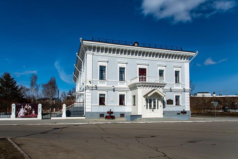 Вконце апреля вТобольске откроется Музей семьи Императора НиколаяII