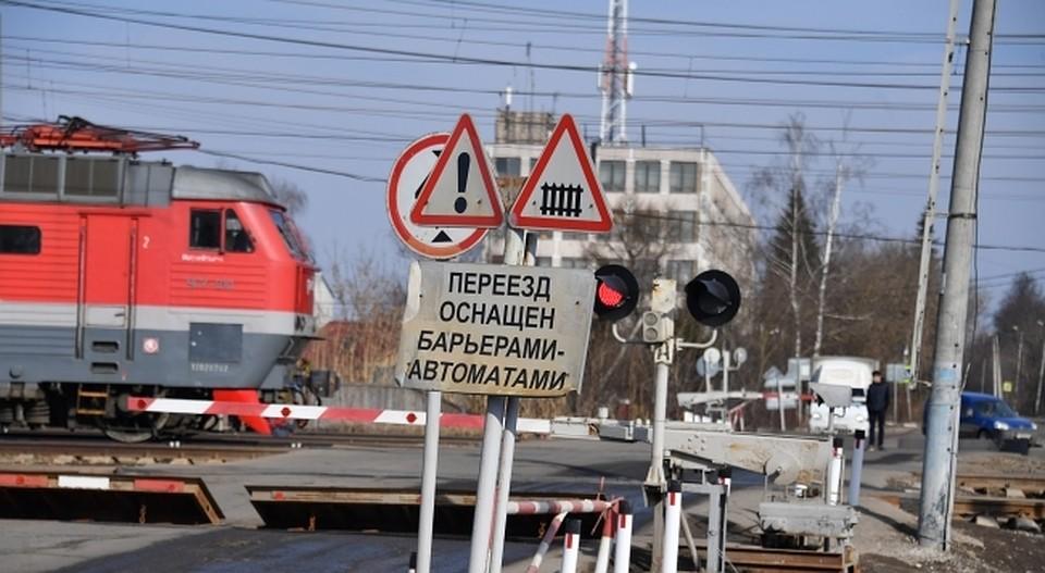 Жительница Башкирии отсудила у«РЖД» 200 000 руб. засбитую поездом дочь