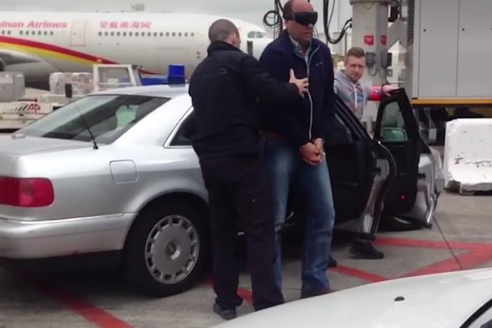 Генпрокуратура передала обэкстрадиции изБельгии наркоторговца изНидерландов