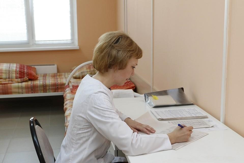 ВКраснодаре впомещениях бывших аптек откроют отделы поликлиник