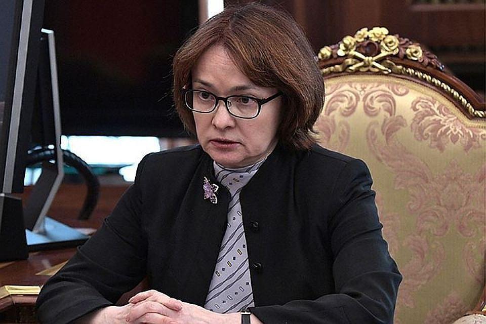 Набиуллина сказала, когда закончится чистка финансового сектора в РФ