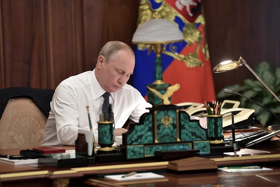 Путин утвердил Основы госполитики всфере промбезопасности до 2025г