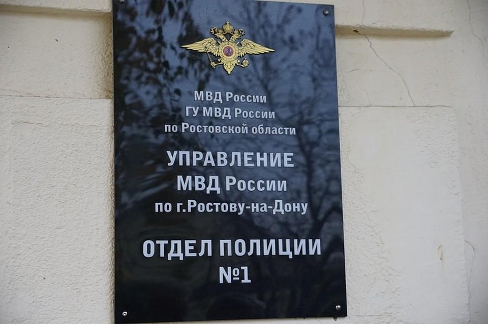 Генпрокуратура через суд ликвидировала нелегальную парковку МВД Ростова