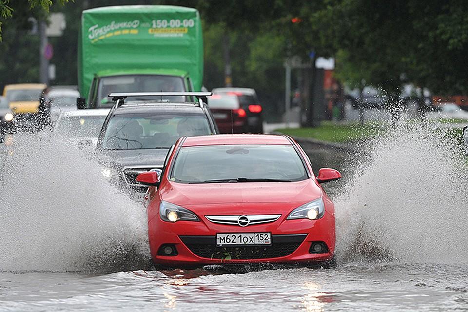 МЧС предупреждает обухудшении погоды в российской столице иПодмосковье