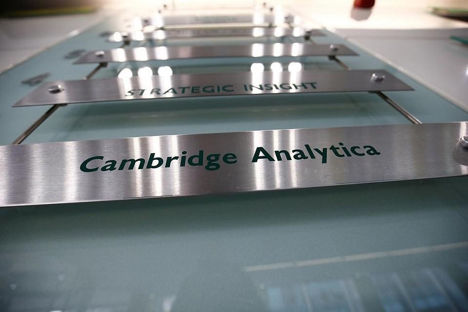 Минюст США иФБР начали расследование вотношении Cambridge Analytica