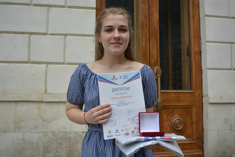 В «Артеке» прошел финал Всероссийского конкурса молодых  чтецов «Живая классика»