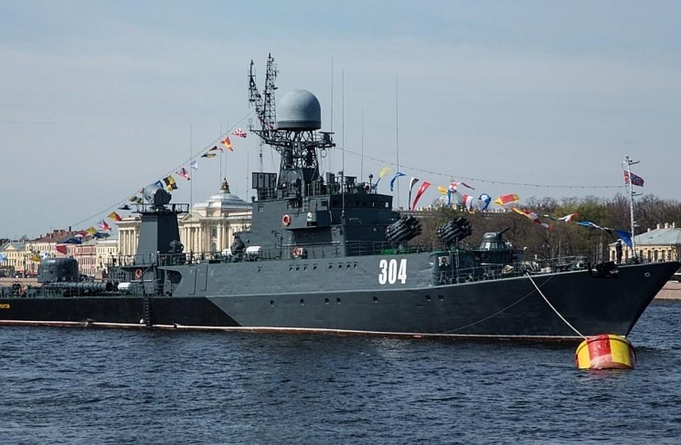 В Российской Федерации  отмечают День Балтийского флота ВМФ