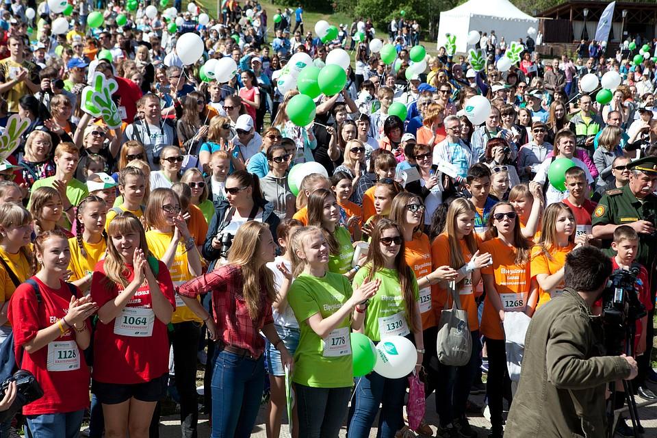 Красноярцев зовут пробежать Зеленый марафон отСбербанка