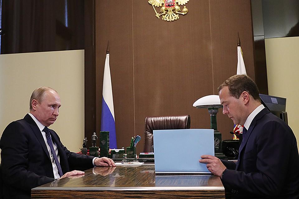 Медведев представил Путину претендентов вминистры
