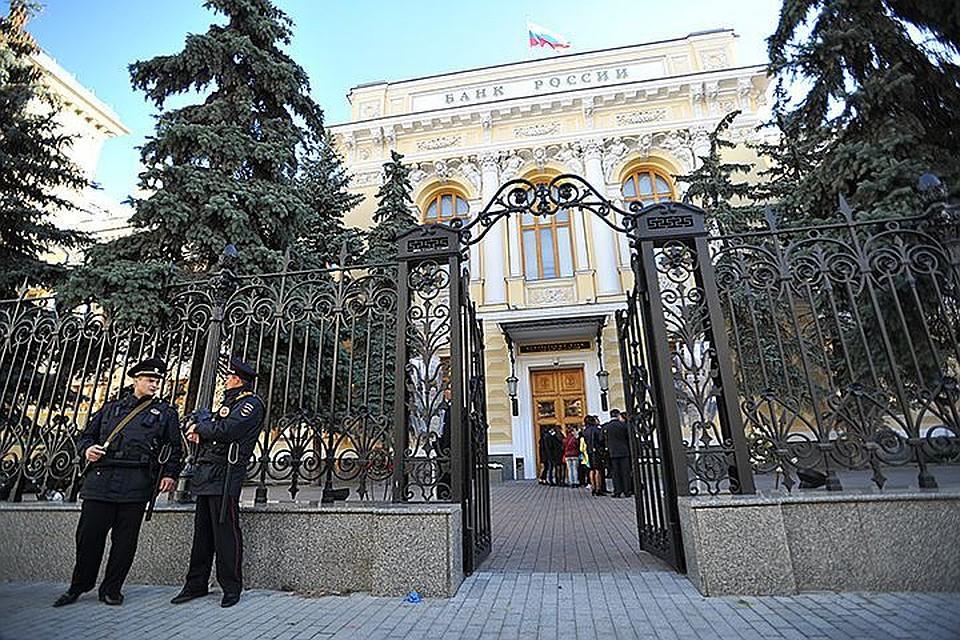 ЦБзаблокировал работу страховой компании МВД РФ