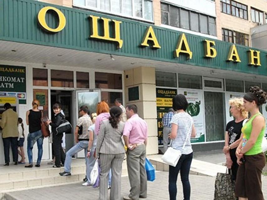 ВУкраине начали действовать новые правила ведения кассовых операций
