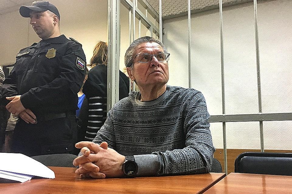 Улюкаев начал отбывать срок в колонии строгого режима в Тверской области