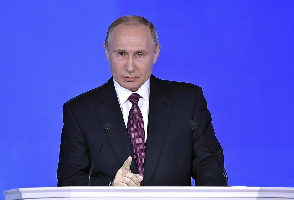 Путин: хватит «творческой болтовни» поделу Скрипалей