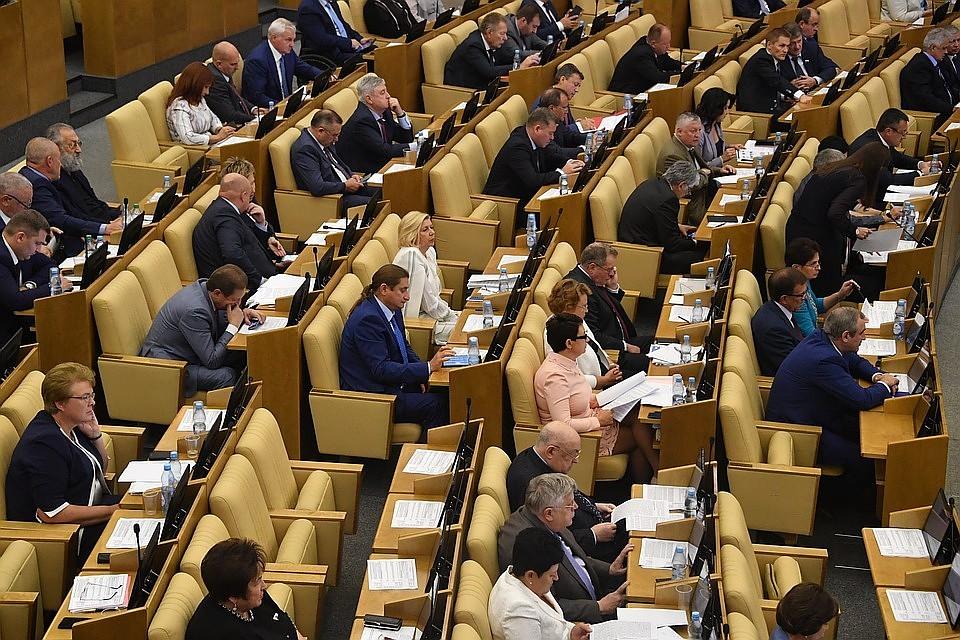 Государственная дума одобрила вовтором чтении поправки вбюджет на нынешний год