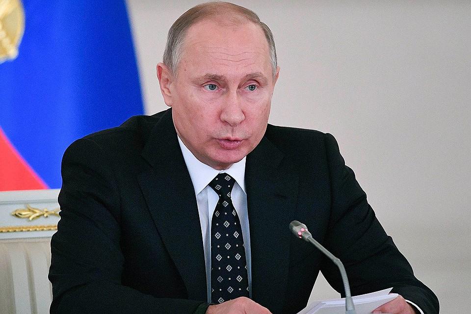 Путин поручил субсидировать до6% ставки поипотеке для многодетных семей