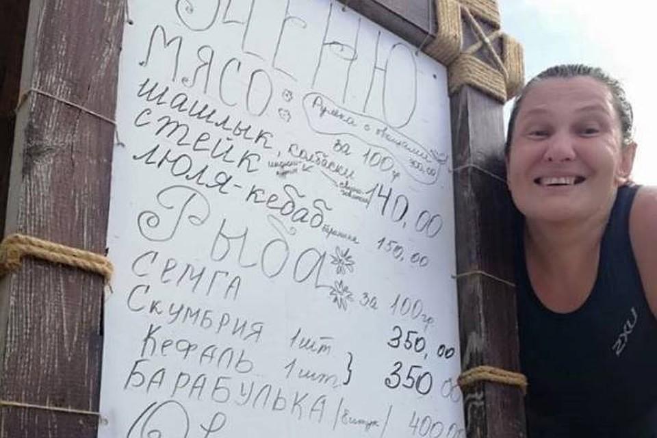 Украинский блогер сравнила цены вкафе вКиеве иКрыму