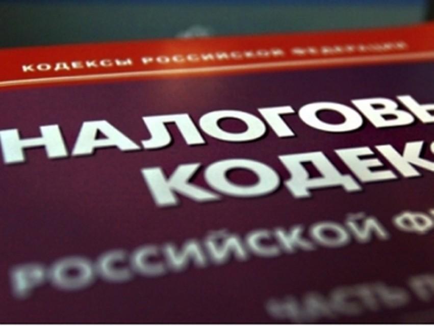 Начальник новотроицкой компании недоплатил вгосказну 23 млн руб.