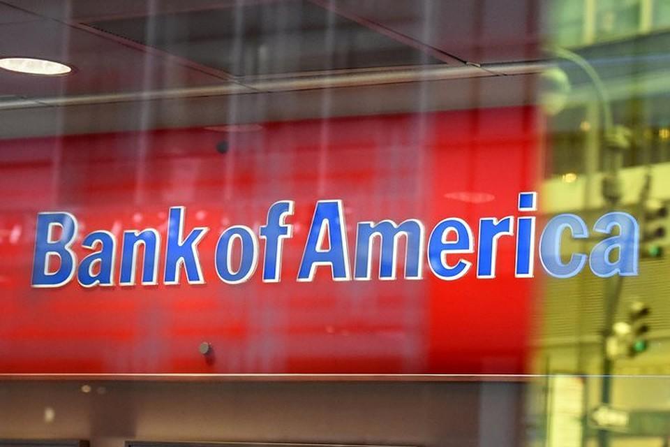 Bank ofAmerica предсказал повторение мирового кризиса 1998 года