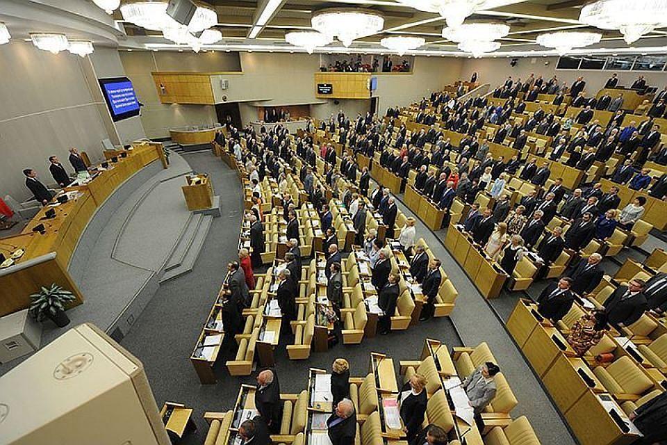 Стала известна среднемесячная заработная плата депутата Государственной думы в текущем 2018г.